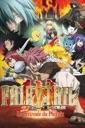 Affiche du film Fairy Tail le film : La prêtresse du Phoenix (VOST)