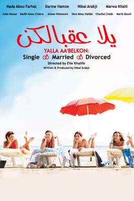 Single, Married, Divorced - Elie Khalife