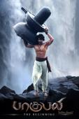 Baahubali - The Beginning (Tamil Version)