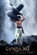 Baahubali - The Beginning (Tamil Version)