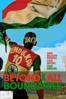 Beyond All Boundaries - Sushrut Jain