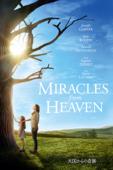 天国からの奇跡 (吹替版)