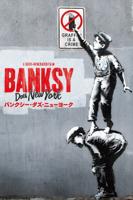 クリス・モーカーベル - バンクシー・ダズ・ニューヨーク (字幕版) artwork