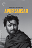 Apur Sansar - Satyajit Ray