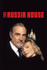 Fred Schepisi - The Russia House  artwork