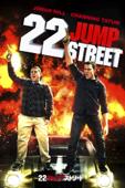 22ジャンプストリート (字幕/吹替)