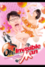 Oh! Invisible Man the Invisible Girl appears!? - 右田昌万