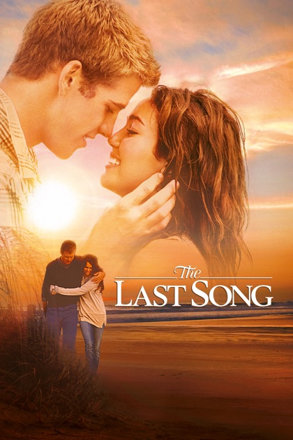 itunes iphone restore the last song on itunes 4992