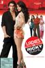 Ladies vs Ricky Bahl - Maneesh Sharma